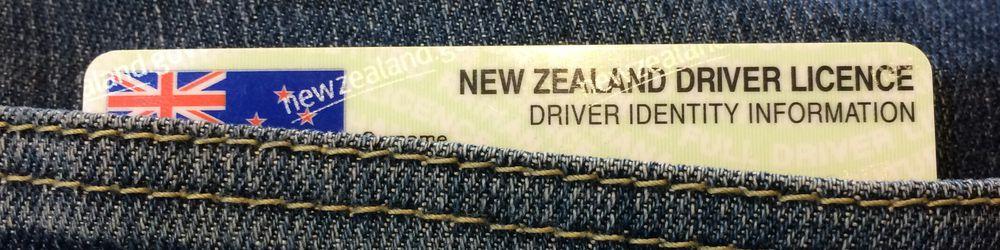 運転 免許 証 書き換え