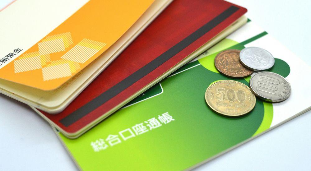 IRDの銀行振込先を、日本国内の銀行に変える方法