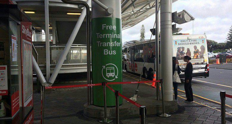 オークランド国際空港 ターミナルバス1