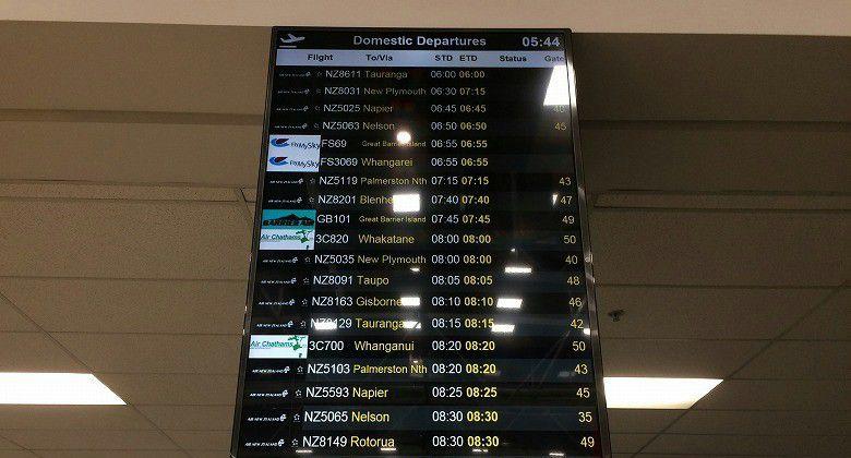 オークランド国内線空港5