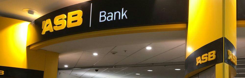 ニュージーランドの銀行口座の詳細