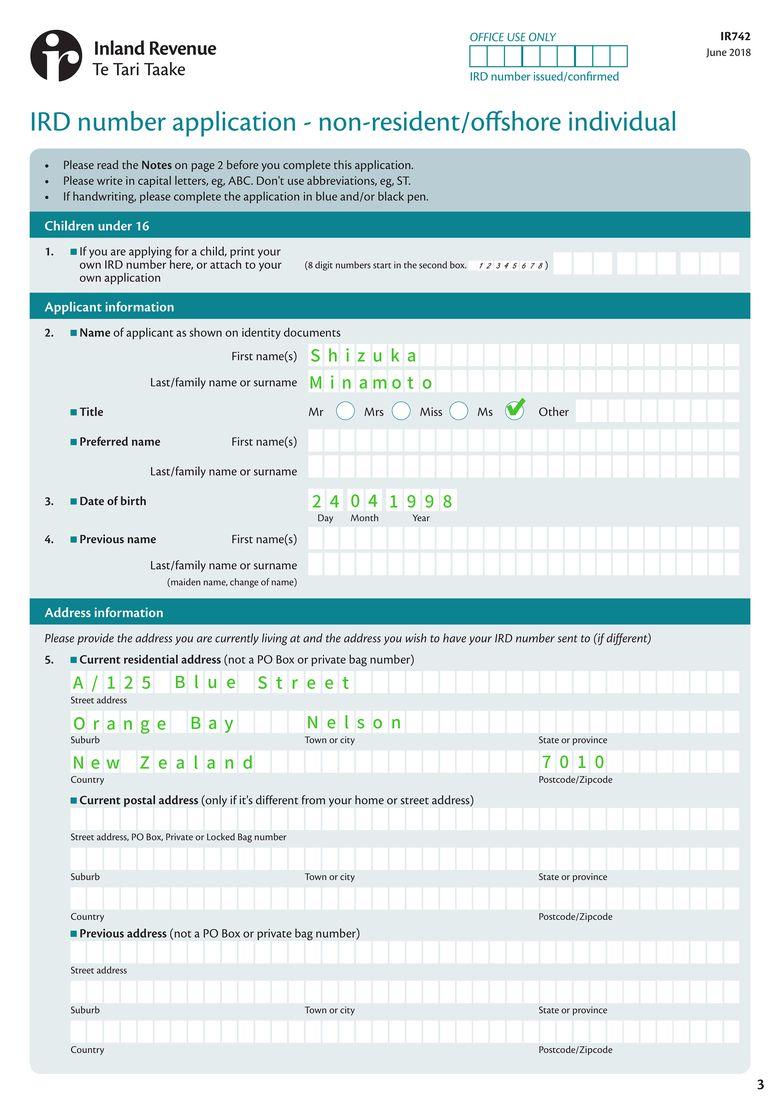 IRDカード(IRD番号)申請方法01